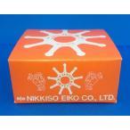 【最安値】日機装エイコー ポンプ インペラ FD40-B6RC カニポン【送料無料】