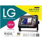 FUSO FE-8 8型 LEDカラー液晶GPS・プロッター・魚探 FE-8_LG 600W