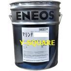 エンジンオイル ディーゼル CF 15W-40 JX 日鉱日石 マリンF 15W40 20L JXマリン