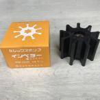 樫山工業 ポンプ インペラ SPM-200B セレックスポンプ 送料無料