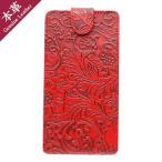 ショッピングSONY SONY Xperia Z1 SO-01F docomo スマホケース 本革 カジュアル レッド 赤 フラワー 花 手帳型 横型 縦型 レザー カバー