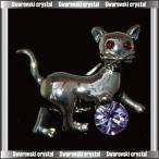 【送料無料】スワロフスキーブローチ 猫のお散歩