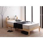 ショッピングすのこ すのこベッド ベッド シングル マットレス付き 木製 コンセント付き マットレス付き すのこ スノコ スノコベッド ベット スノコベット カビ防止 宮棚 北欧