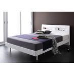 ショッピングすのこ すのこベッド ダブル ベット マットレス付き 木製 棚 コンセント付き 桐のすのこ仕様 ダブルベッド