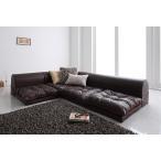 コーナーソファー スペース Aタイプ sofa ローソファー ソファー ソファ こたつソファー フロアソファ 日本製 フロア コーナー