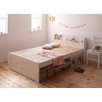 ショッピングすのこ ベッド すのこベッド シングル フレームのみ スノコベッド 宮棚 コンセント付きベット 北欧