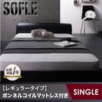 ローベッド シングルベッド シングル ベッド マットレス付き ローベット レザー フロアベッド べっど ミッドセンチュリー