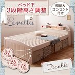 ショッピングすのこ すのこベッド すのこベット ダブル 照明 宮棚 コンセント付き ベッド 収納 おしゃれ かわいい 可愛い おすすめ