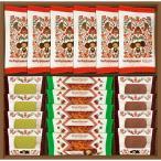 洋菓子ギフト チェブラーシカ ワッフルクッキーチーズ アーモンドフロランタン 焼きショコラ お菓子 洋菓子 贈り物 ギフト プレゼント 贈答