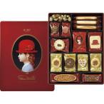 レッド 赤い帽子 クッキー クランチ チョコ アーモンド ブラウニー 洋菓子 お菓子 贈り物 ギフト プレゼント 贈答品 返礼品 お返し お