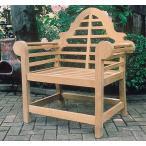 貴族チェア アームチェア  ガーデンチェア 庭 アウトドア 屋外用 エクステリア ガーデンファニチャー 完成品 ウッドチェア 木製