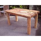 流木テーブル ガーデンテーブル 長方形 完成品 庭用 屋外 ガーデンファニチャー エクステリア アウトドア ウッドテーブル おしゃれ