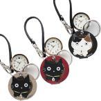 レディス 携帯 時計 すず ネコ ルーペ ウォッチ かわいい LW060 レディース ストラップ 懐中時計 バッグチャーム スライド 収納式 鈴 ねこ 猫 ポスト投函発送