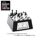 ミニチュア 置時計<アミューズメント> C3157-BK チェスボード チェス盤 駒 白黒/ミニチュア クロック コレクション