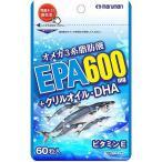 マルマン maruman EPA 600mg + クリルオイル DHA 60粒 日本製 栄養補助食品 青魚パワー サポート 健康 バランス食事 話題のオメガ3系脂肪