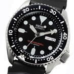 【送料無料】SEIKO [SKX007J]逆輸入セイコー 自動巻き ダイバー ブラックボーイ ラバーベルト メンズ腕時計/ブラック