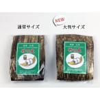 岐阜県産 竹の皮 大 2枚入り 国産 日本製 天然 竹皮 通気性が良い 中身がむれない お弁当の中敷き おにぎり 楽天店より15%OFF