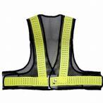 安全ベスト ショートベスト エアスルー ポリエチレンメッシュ 反射ベスト 安全チョッキ パンチング処理 黒黄 A-AB204