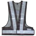 A-AB101  安全ベスト 反射ベスト (紺/白) フリーサイズ 反射部50巾