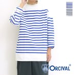 "ORCIVAL オーチバル オーシバル ""RACHEL/レイチェル"" パネルボーダー バスクシャツ メンズ MADE IN FRANCE 6101"