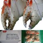 かに爪 カニ爪 カニツメ 超ビッグ タラバカニ爪 1kg 7個から9個 殻付筋目入り