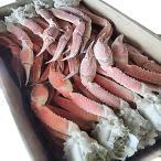 送料無料 ロシア産ズワイガニ 5kg お徳用3Lサイズ 食べ放題