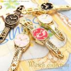 チャームパーツ 2個入 happy watch 腕時計 コネクター connector カラーチャーム K16GPゴールド 金古美 金属パーツ