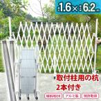 アルミゲート EXG1560N 取付柱セット 48.6×2,000mm×2本 W6.2m×H1.6m 太陽光発電