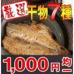 ya-siro_himono-1000