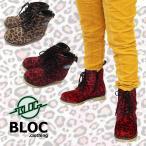 ショッピング子供服 BLOC 子供服 レオパード柄 レースアップ ブーツ 18/19/20/21cm BLOC ブロック bloc セー