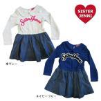 シスタージェニー(JENNI/ジェニィ/ジェニー)  パイル ロゴ デニム スカート ワンピース