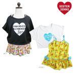 シスタージェニー(JENNI/ジェニィ/ジェニー) /Tシャツ付き フルーツ柄 ワンピース 水着 セット