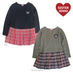 シスタージェニー(JENNI/ジェニィ/ジェニー) タータンチェックスカートのレイヤード風ワンピース 子供服/女の子
