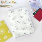 母子手帳ケース マルチケース うさぎのブゥ柄 Belle&Boo ベルアンドブー