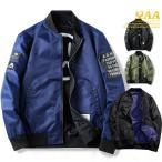 ジャケット  MA1 MA-1 メンズフライトジャケット ミリタリーアウター ミリタリージャケット リバーシブル ジャケット はおり 2019