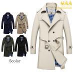 トレンチコート アウター コート ロングコート ビジネスコート メンズ 秋 冬 コート ロング スリム スプリングコート 父の日