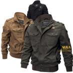 M-65 M65 ���㥱�å� �ߥ����㥱�å� �֥륾�� �����С� �������� Φ�� �ߥ��ե��å���� ��� ������