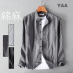 ストライプシャツ シャツ バンドカラー カジュアルシャツ リネンコットン 綿麻 ノーカラー ストライプ柄 長袖 トップス メンズ