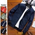 ブルゾン メンズ ジャケット はおり ジャンパー トラックジャケット きれいめ ライトアウター メンズジャケット スリム 30代 40代