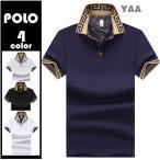 ポロシャツ ゴルフシャツ ゴルフウェア メンズ POLO 半袖 ポロ スポーツウェア スリム  40代 50代 60代 2020 春夏 新作