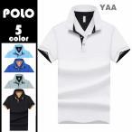 3枚組 ポロシャツ メンズ ゴルフウェア 吸汗速乾 半袖 配色 ポロ POLO スポーツウェア スリム  売り尽くしセール