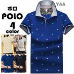 3枚組 ポロシャツ メンズ 半袖ポロ ゴルフ POLO ゴルフウェア トップス カットソー tシャツ 鹿プリント 小柄 スリム  売り尽くしセール