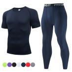 コンプレッションウェア トレーニング ランニングウエア メンズ 上下セット 加圧シャツ 加圧インナー ロングタイツ アンダーシャツ