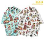 アロハシャツ 涼しい シャツ 半袖シャツ カジュアルシャツ トップス メンズ ビーチリゾート ストリート系 大きいサイズ