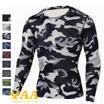 コンプレッションウェア アンダーシャツ スポーツシャツ メンズ 長袖 インナーウェア スーパーストレッチ 2018 父の日 YAA