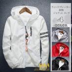 マウンテンパーカー メンズ ジャケット ウィンドブレーカー フードジャケット ミリタリー ブルゾン 防風 春物 春服 薄手 YAA