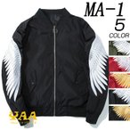 ショッピングエアフォース MA1 ジャケット MA-1 メンズ フライトジャケット ミリタリージャケット お洒落 翼刺繍 エアフォース 秋物 YAA