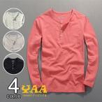 ショッピングカットソー カットソー Tシャツ ボタン付き メンズ 長袖Tシャツ トップス 100%コットン 2018 父の日 YAA