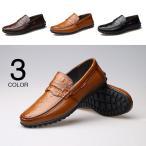 ビジネスシューズ メンズ 歩きやすい 靴 スリッポン