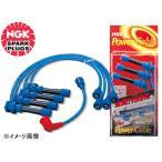 NGKパワーケーブル 【ホンダ】 シビックフェリオ EF9/EG6・9/EK4/EK9  01H ストックNo.9283